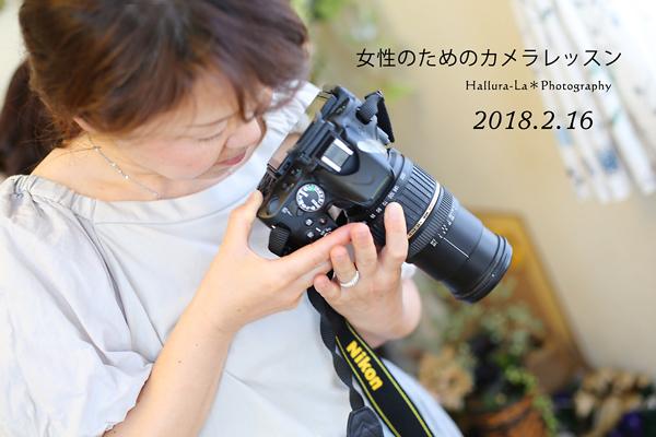 d0333667_20112330.jpg