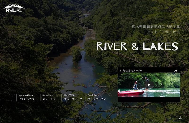 板室ダムカヌーのホームページ 「River&Lakes」作成いたしました!_b0229469_08233830.jpg