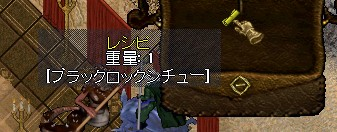 d0097169_19434897.jpg