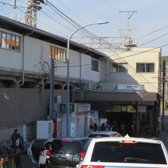 伏見で電車を撮りました。まぁ出来栄えはいつも通りのアレですわ。 京都市伏見区_c0001670_20004924.jpg