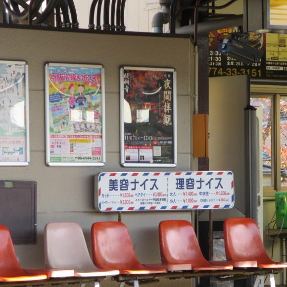 伏見で電車を撮りました。まぁ出来栄えはいつも通りのアレですわ。 京都市伏見区_c0001670_20021824.jpg
