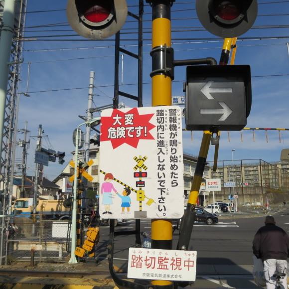 伏見で電車を撮りました。まぁ出来栄えはいつも通りのアレですわ。 京都市伏見区_c0001670_20022500.jpg