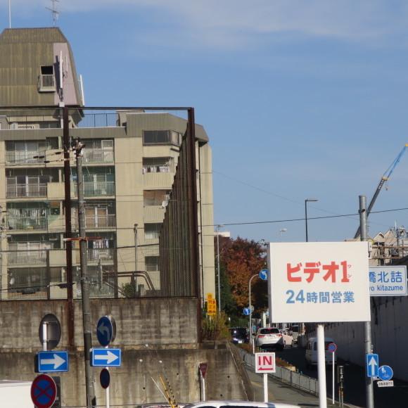 伏見で電車を撮りました。まぁ出来栄えはいつも通りのアレですわ。 京都市伏見区_c0001670_20042260.jpg