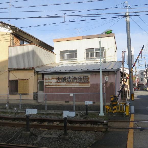 伏見で電車を撮りました。まぁ出来栄えはいつも通りのアレですわ。 京都市伏見区_c0001670_20050867.jpg