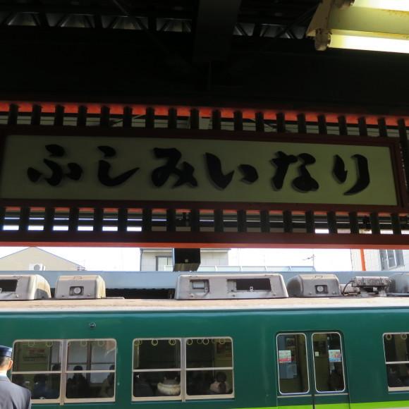 疏水沿いをただただ歩いたという記事なので大して面白くありません 京都市_c0001670_20390125.jpg