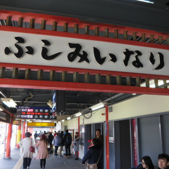疏水沿いをただただ歩いたという記事なので大して面白くありません 京都市_c0001670_20391329.jpg