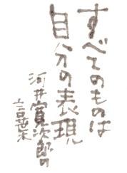 f0217972_00375263.jpg