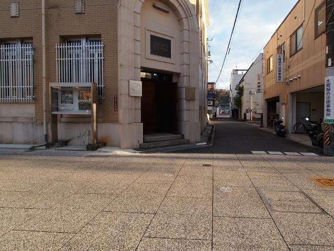 旧尾道銀行本店_f0116479_12001050.jpg