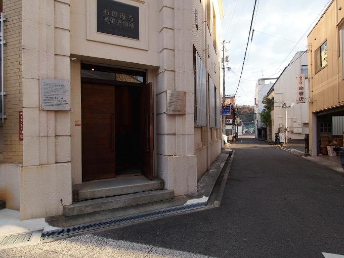 旧尾道銀行本店_f0116479_12014914.jpg