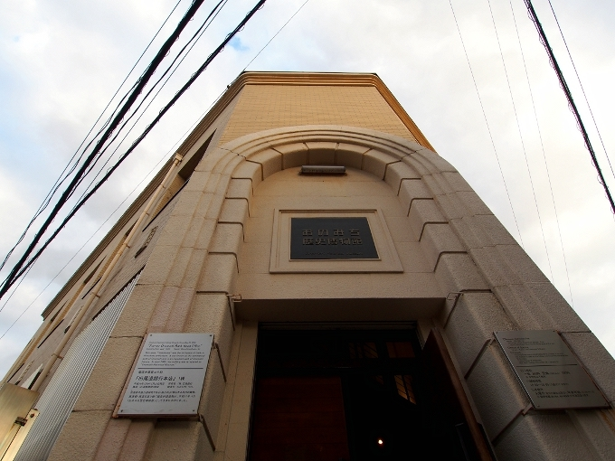 旧尾道銀行本店_f0116479_12035080.jpg