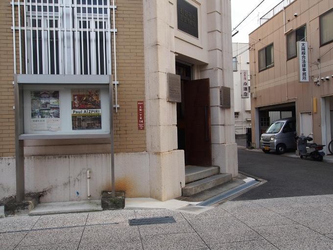 旧尾道銀行本店_f0116479_12050481.jpg