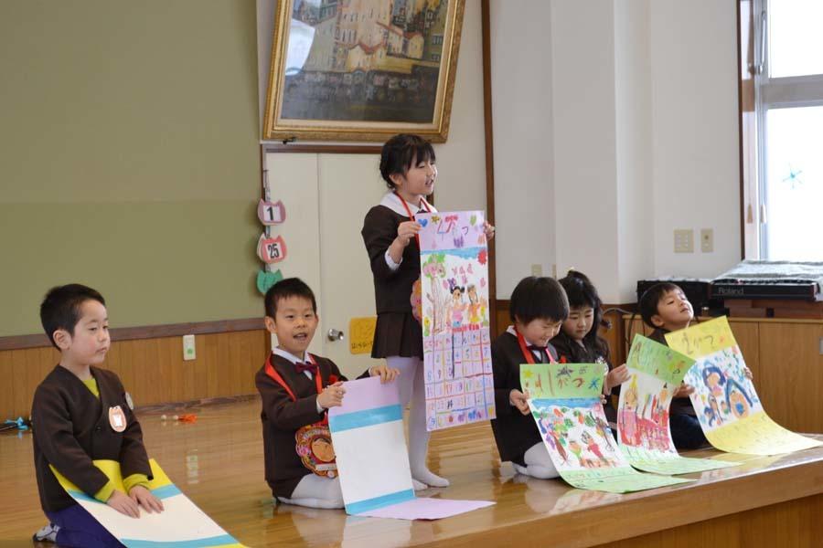 12月・1月生まれお誕生会 第二幼稚園_d0353789_10054072.jpg
