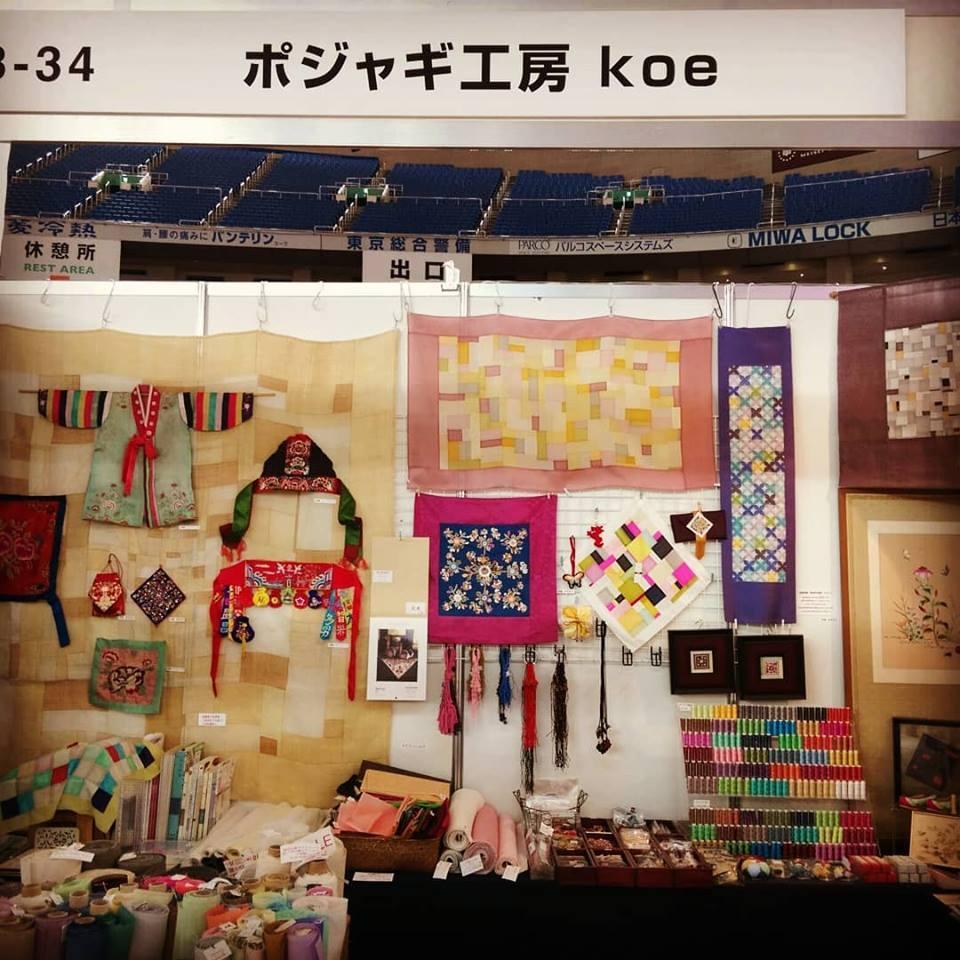 東京国際キルトフェスティバルが始まりました_c0185092_05521473.jpg