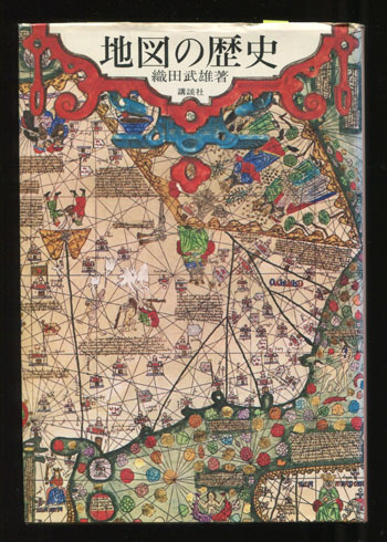 地図の歴史 : daily-sumus2