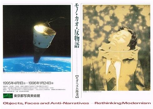 モノ・カオ・反物語_f0364509_23102085.jpg