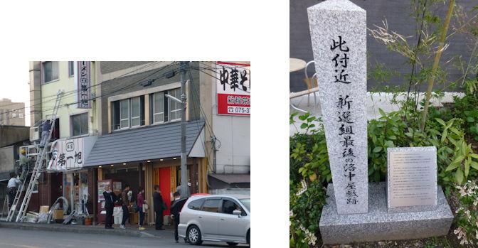 京都観桜編(17):ホテルにて(15.3)_c0051620_21494086.jpg