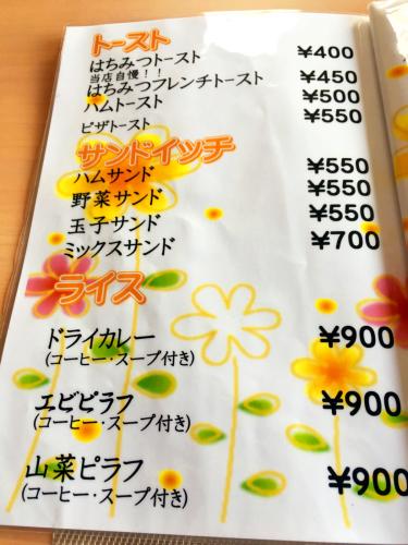 はちみつ喫茶みつばち_e0292546_12050634.jpg