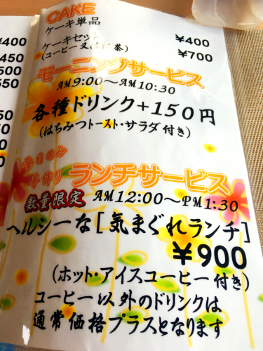 はちみつ喫茶みつばち_e0292546_12050824.jpg