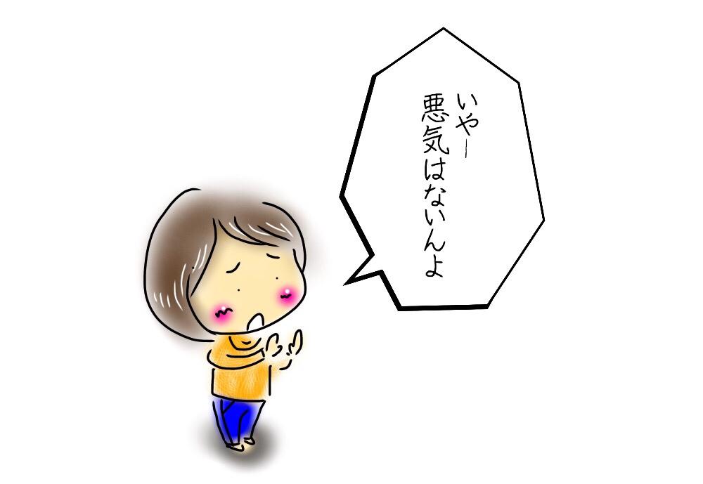 オリジナル☆みかんキャラ_f0183846_17045173.jpg
