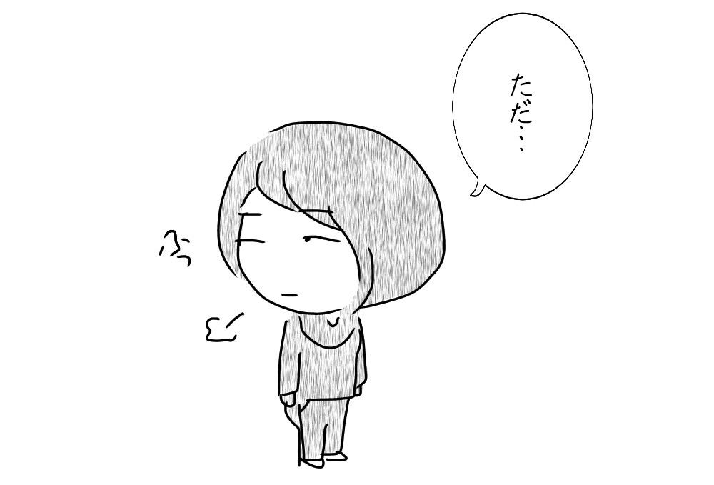 オリジナル☆みかんキャラ_f0183846_17050626.jpg