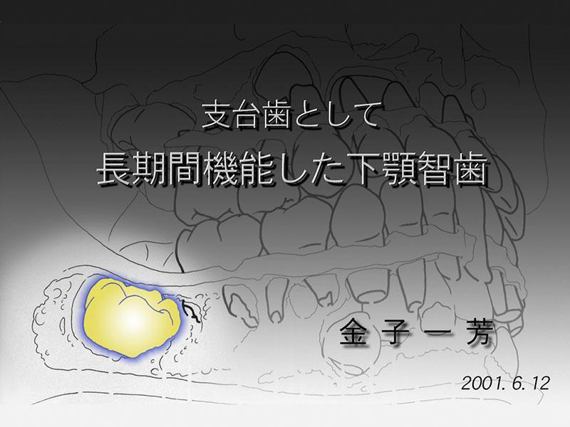 f0103459_1038105.jpg