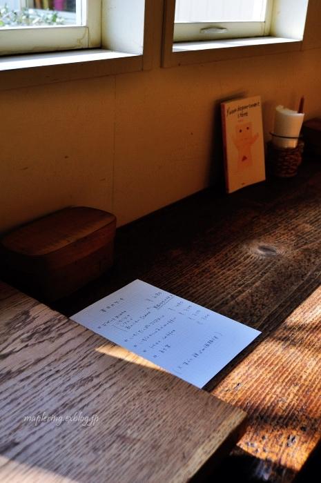 大分市/アトリエ chervil coju/週2日の素敵なお菓子屋さん_f0234062_23210161.jpg