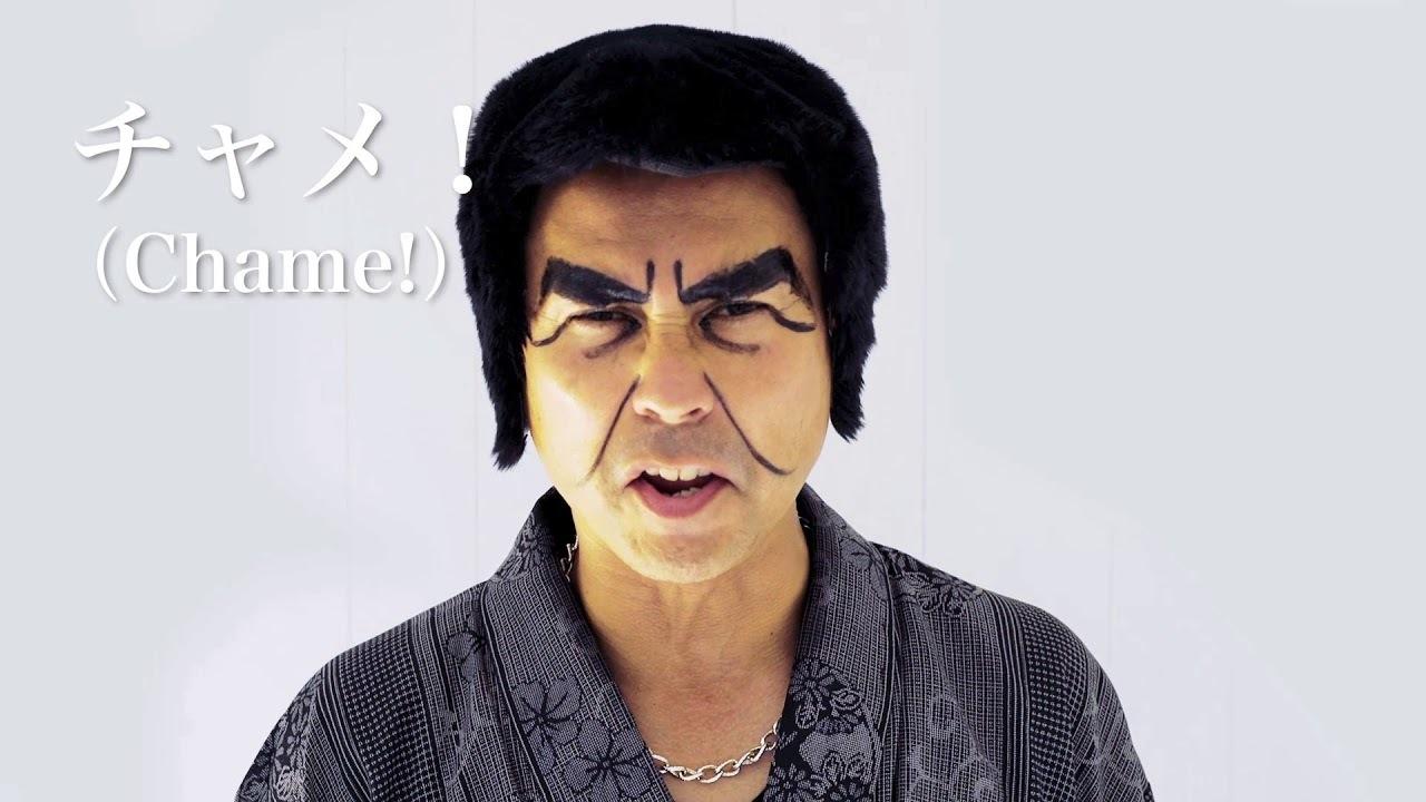 Okinawan comedian._c0153966_13453274.jpeg