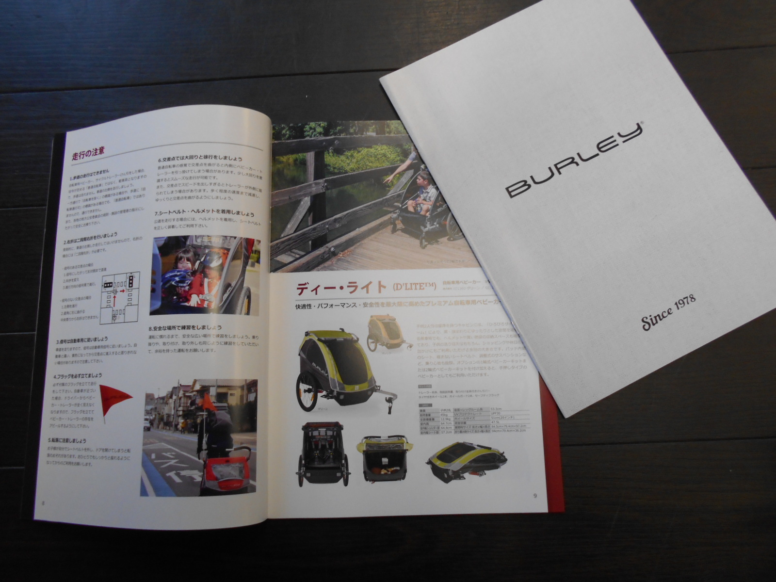 BURLEYのカタログがきました_b0189682_11580538.jpg