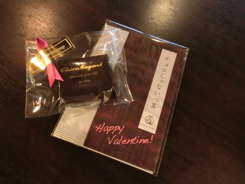 チョコレートマグネットが登場。_c0335087_11364581.jpg