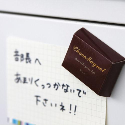 チョコレートマグネットが登場。_c0335087_11381148.jpg