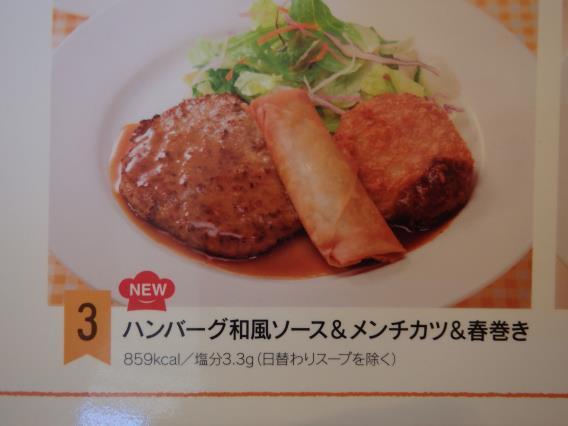 Cafeレストラン ガスト      芦屋店_c0118393_11384412.jpg
