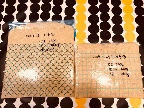 b0249902_20082344.jpg