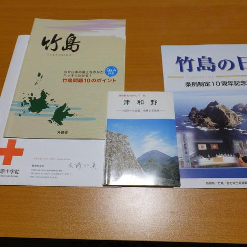 山口・光市 伊藤博文公の生家の屋根を補修へ_c0192503_14382017.jpg