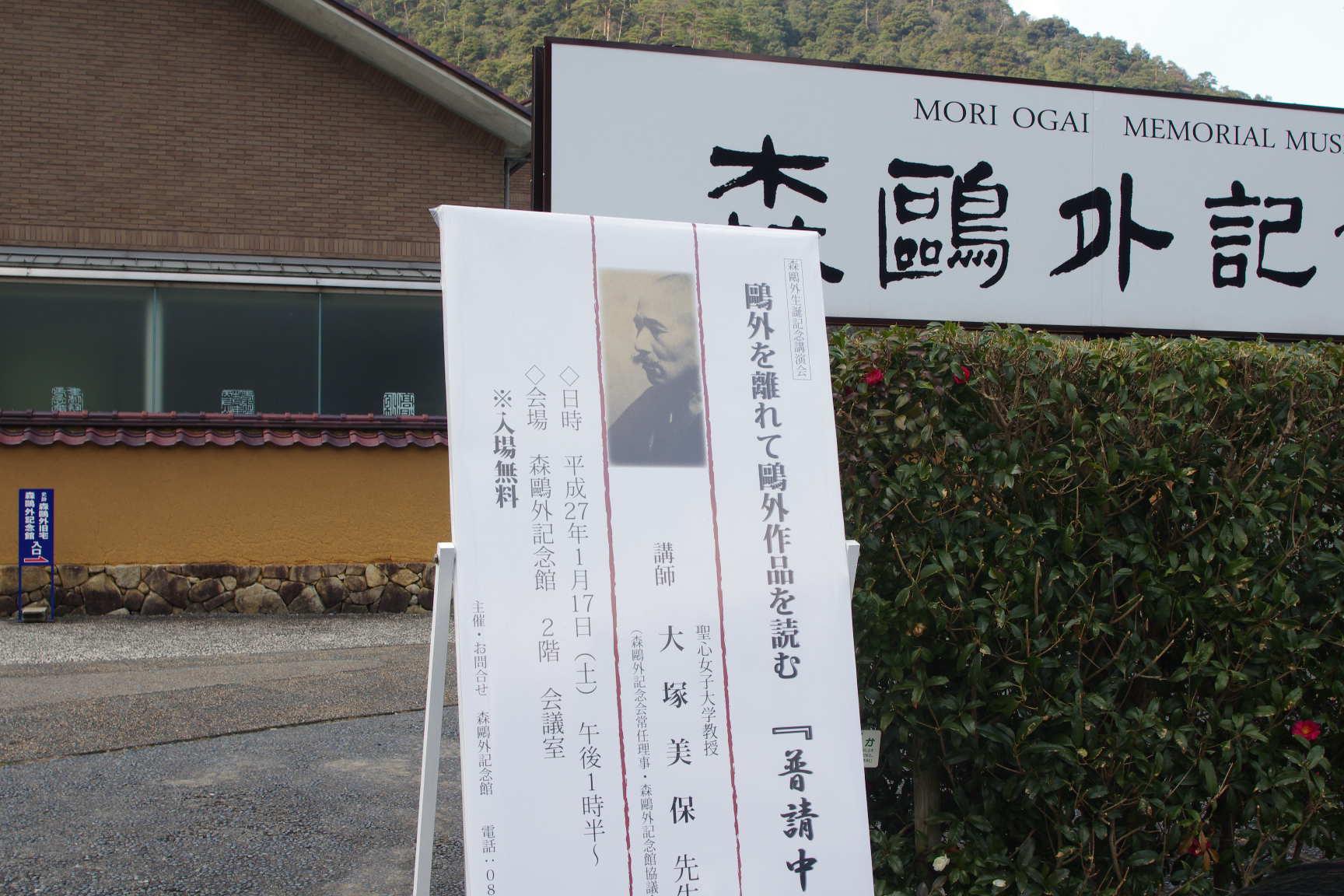 河野氏「日中関係、全面的に改善」 中国外相と会談 _c0192503_14404536.jpg