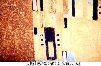 b0044404_16100918.jpg