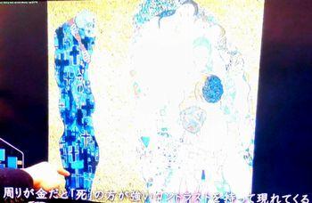 b0044404_16405580.jpg