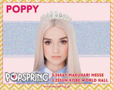 [LIVE info] Poppy in 幕張, 神戸 POPSPRING [2018/03/24, 25]_c0351105_1933396.jpg
