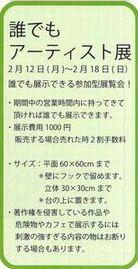 b0151508_14404383.jpg