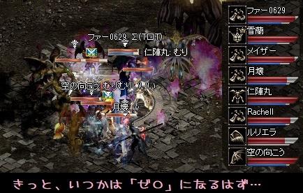 f0072010_12015878.jpg