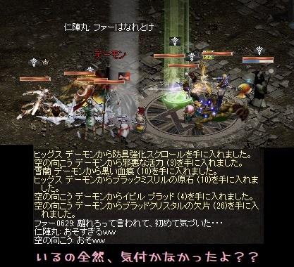 f0072010_12020219.jpg