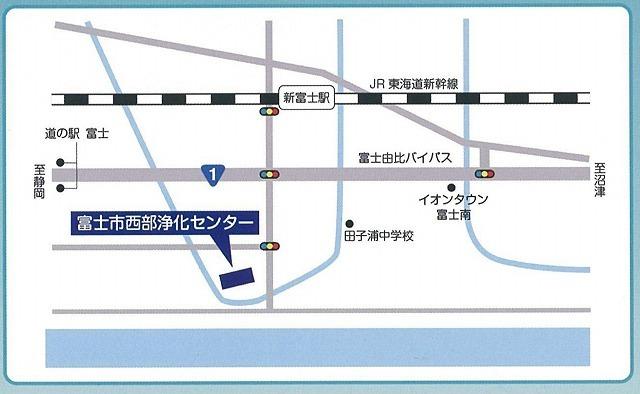 下水汚泥のさらなるエネルギー化率向上に向け検討を進める富士市西部浄化センター_f0141310_23070337.jpg