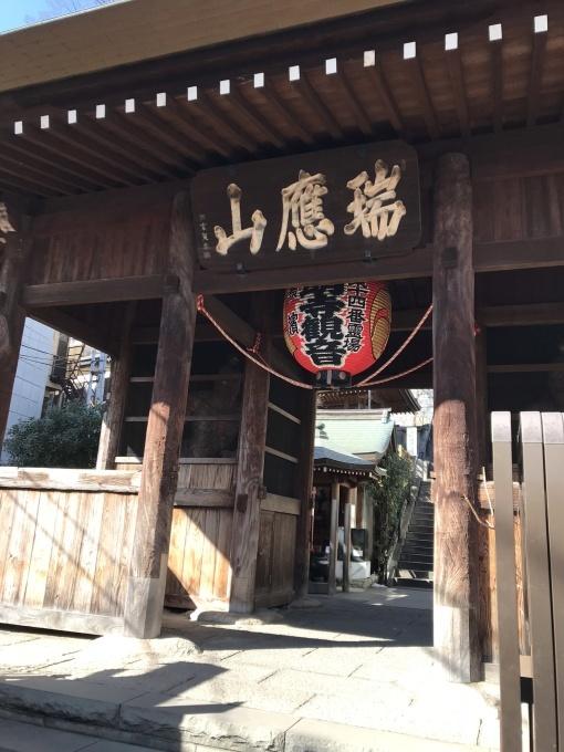 横浜弘明寺クーベルチップ_f0269910_14380314.jpeg