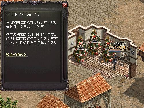 b0056117_04530789.jpg