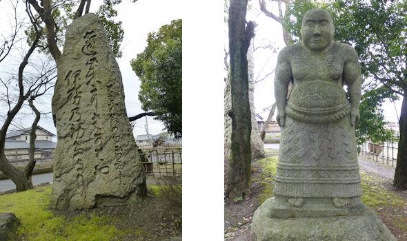 近江編(67):長浜(15.3)_c0051620_7402873.jpg