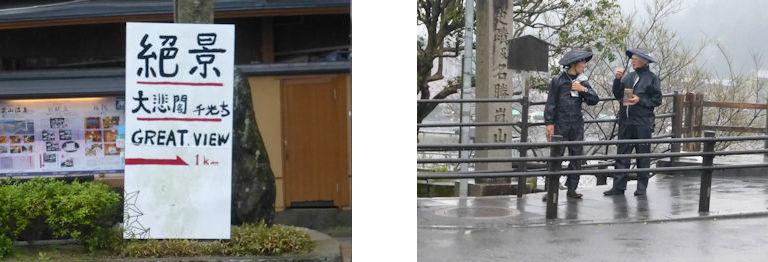京都観桜編(19):嵐山公園(15.3)_c0051620_8372877.jpg