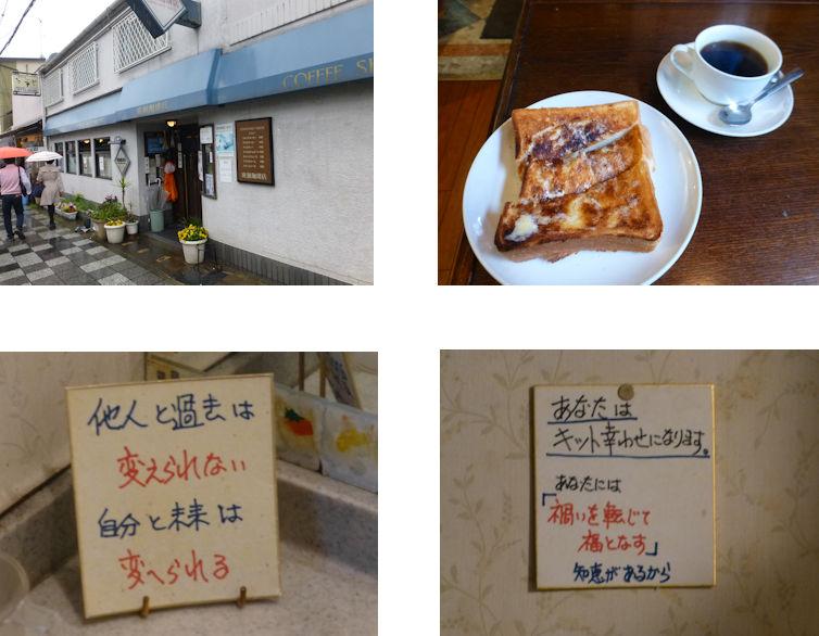 京都観桜編(19):嵐山公園(15.3)_c0051620_839679.jpg