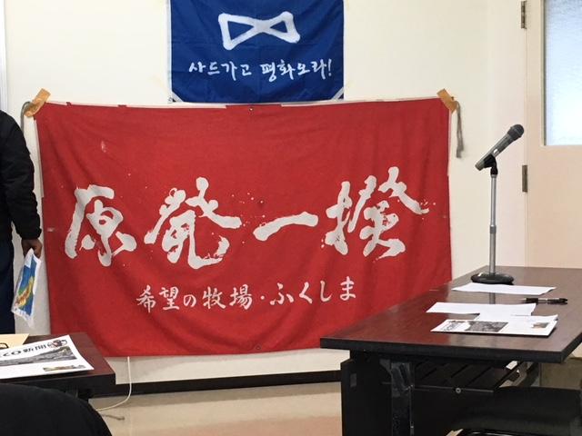 全国農民会議 三里塚反対同盟 希望の牧場_e0246120_19354587.jpg