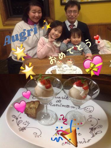 結婚記念日でのお祝いに_c0315821_13400194.jpg