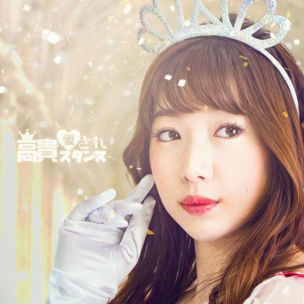 3/14(水)11曲入りアルバム「高貴愛されスタンス」リリース決定!!_a0209330_14400439.jpg