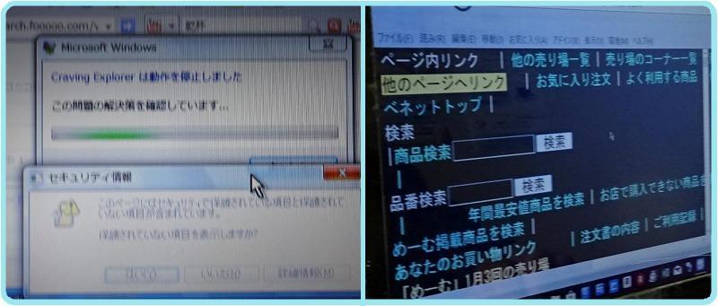 b0036638_22121210.jpg